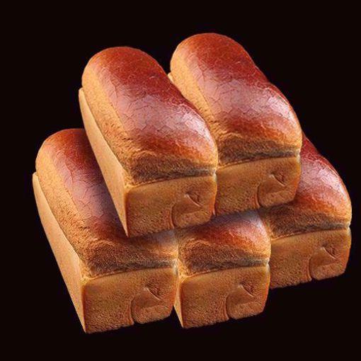 Afbeelding van Dinsdag: Melkbrood  4+1 GRATIS