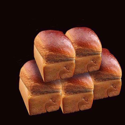 Afbeelding van Dinsdag: Half melkbrood 4+1 GRATIS